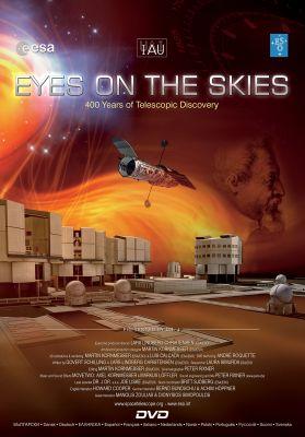 """Филм DVD """"Очи към небето"""""""