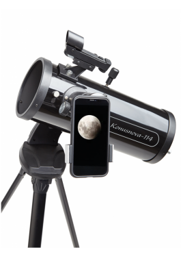 Телескоп KONUSNOVA-114 с адаптер за смартфон